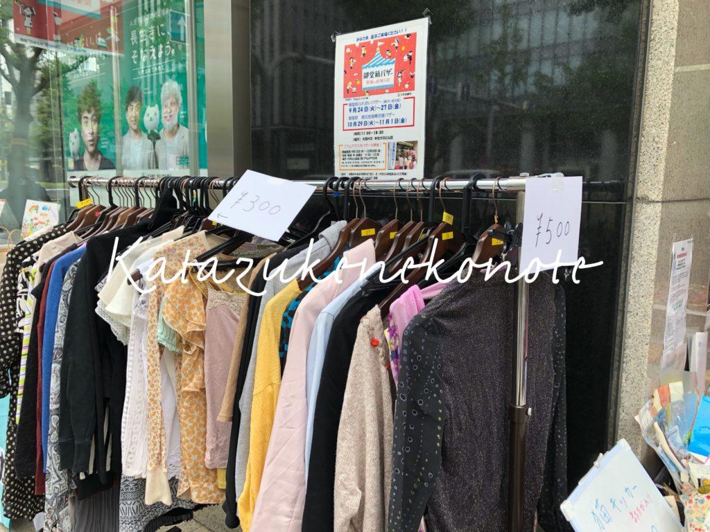 御堂筋ふれあいバザーへ出店のお礼in大阪ガスビル〜ねこ活動〜